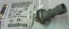 Датчик давления масла одноконтактный M10 x 1 mm (на лампочку давления масла на щитке приборов) GM 1247680 1238696 1252555 1252573 Z10XE Z10XEP Z12XE Z12XEP Z14XEL Z14XEP A14NEL A14NET B14NEL B14NET A14XER Z16XNT A16XNT Z16LEL A16LEL Z16LER A16LER A16LES