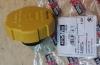 Крышка (пробка) расширительного бачка с предохранительным клапаном DELLO 1304677 9202799 OPEL Astra-H Zafira-B Corsa-D Vectra-C Signum