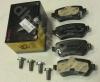 Колодки тормозные задние (к-кт) BOSCH 1605995 1605122 1605967 1605086 1605625 OPEL Astra-G/H Zafira-A/B Corsa-C Meriva-A/B Примечание: только на заказ с резервного склада